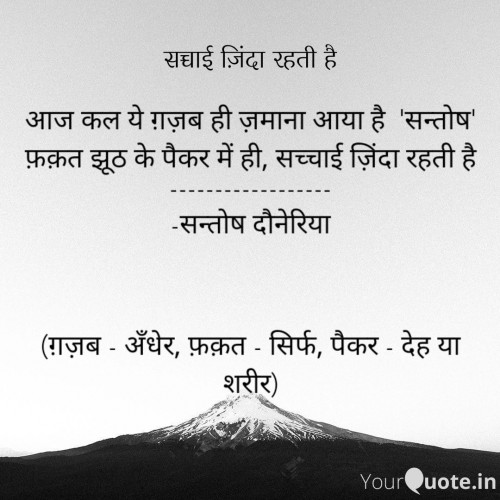 Post by Santosh Doneria on 22-Oct-2020 12:24pm