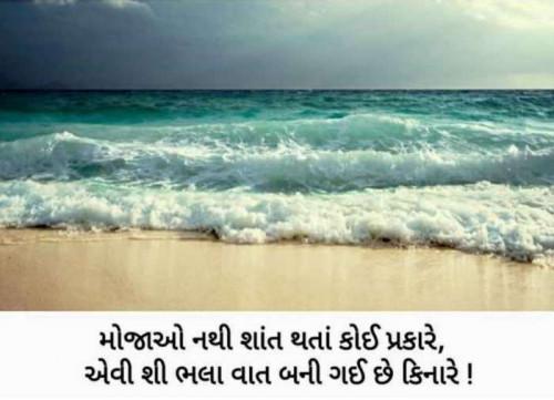 Post by Balkrishna patel on 22-Oct-2020 12:30pm