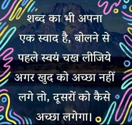 Post by S Aghera on 22-Oct-2020 01:04pm
