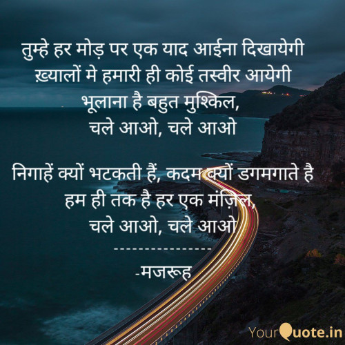 Post by Santosh Doneria on 22-Oct-2020 02:41pm