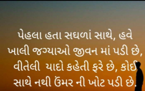 Post by Raj on 22-Oct-2020 03:20pm