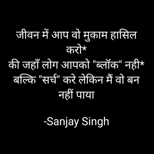 Post by Sanjay Singh on 22-Oct-2020 05:49pm