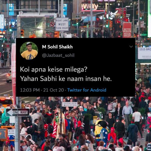 Post by M. Sohil shaikh on 22-Oct-2020 05:50pm