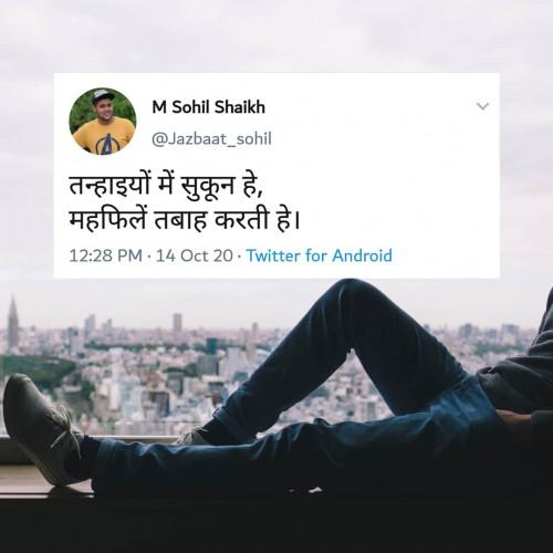 Post by M. Sohil shaikh on 22-Oct-2020 05:53pm