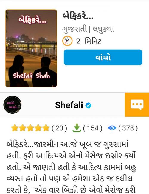 Post by Shefali on 23-Oct-2020 07:52am