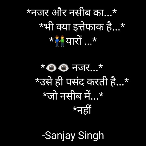 Post by Sanjay Singh on 23-Oct-2020 08:15am