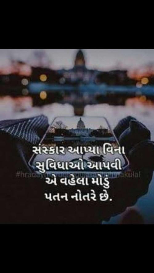 Post by Harshida Joshi on 23-Oct-2020 08:47am