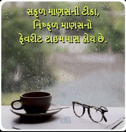 Post by S Aghera on 23-Oct-2020 09:15am