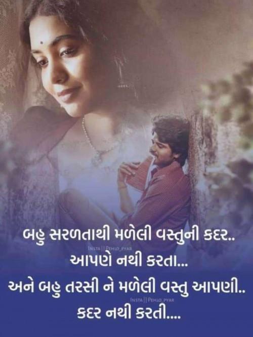 Post by Radhika on 23-Oct-2020 10:04am
