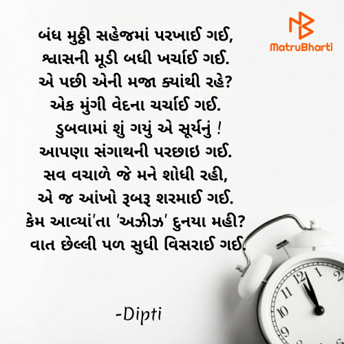 Post by Dipti on 23-Oct-2020 10:30am