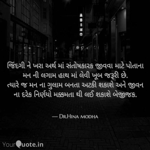 Post by Hina Modha on 23-Oct-2020 12:17pm