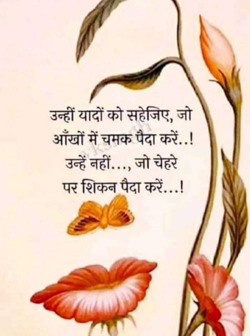 Post by Balkrishna patel on 23-Oct-2020 12:44pm
