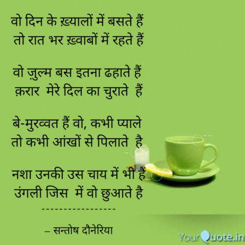 Post by Santosh Doneria on 23-Oct-2020 12:48pm
