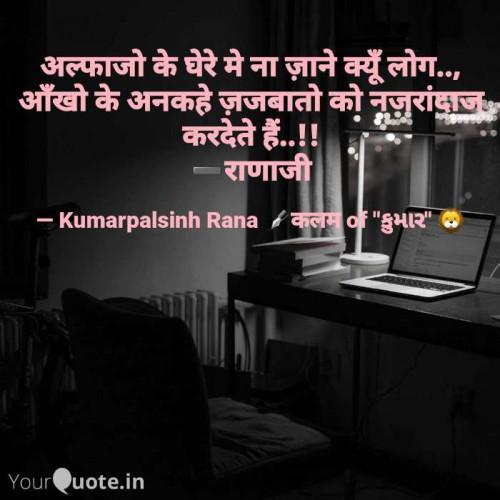 Post by KUMARPALSINH RANA on 23-Oct-2020 10:23pm