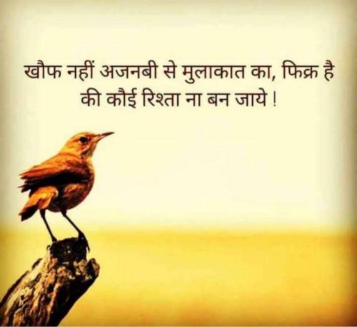 Post by Balkrishna patel on 24-Oct-2020 10:58am