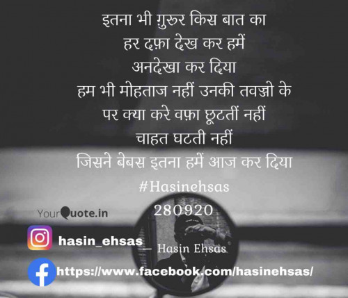Post by Hasin Ehsas on 24-Oct-2020 11:03am