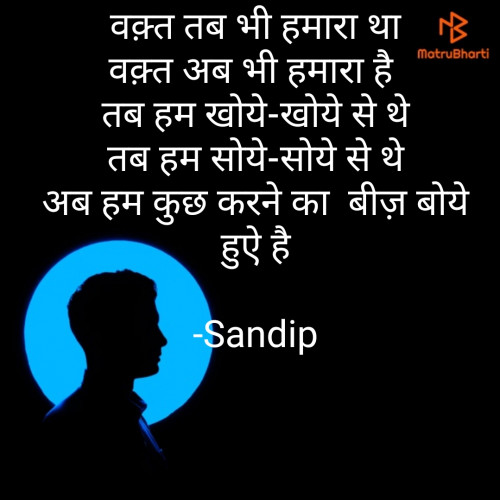Post by Sandip on 24-Oct-2020 07:11pm