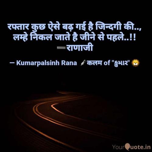 Post by KUMARPALSINH RANA on 24-Oct-2020 09:10pm