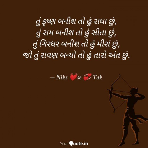 English Quotes by Nikita panchal : 111597963