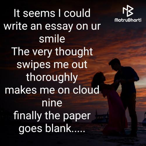 Post by Vizhi Malar on 25-Oct-2020 03:58pm