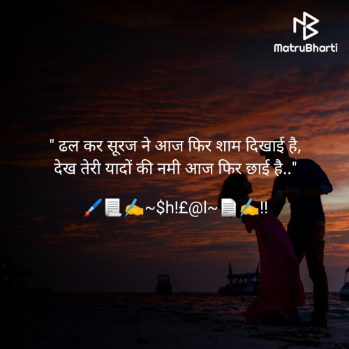 Post by Shital on 25-Oct-2020 04:36pm