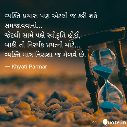 Post by Khyati on 25-Oct-2020 09:05pm