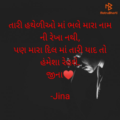 Post by Jina on 25-Oct-2020 11:02pm
