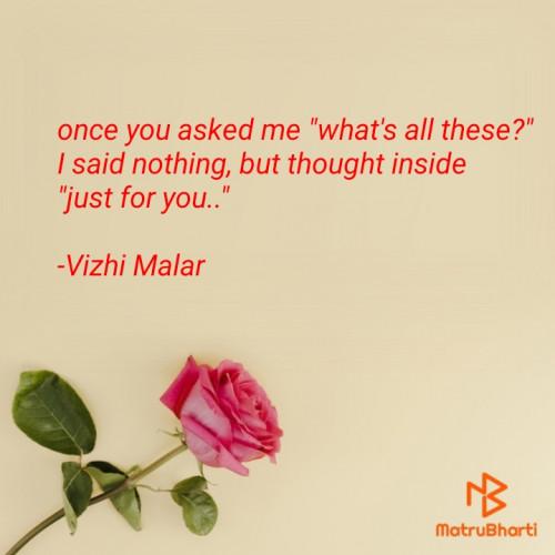 Post by Vizhi Malar on 26-Oct-2020 04:03am