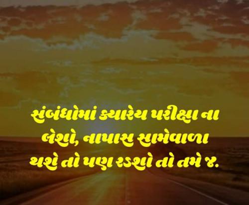 Post by Atul Gala on 26-Oct-2020 12:11pm