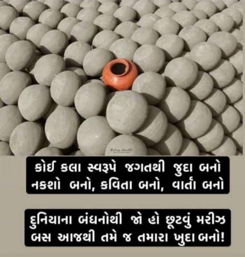 Post by Balkrishna patel on 26-Oct-2020 01:03pm