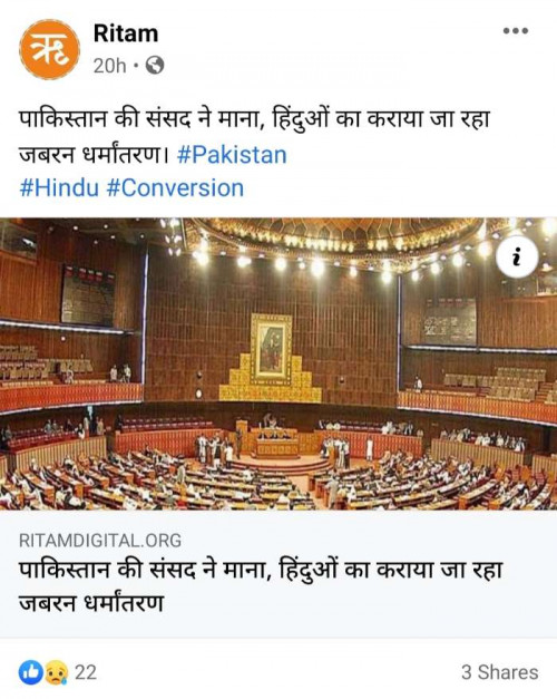 Post by Jigs Hindustani on 26-Oct-2020 02:13pm