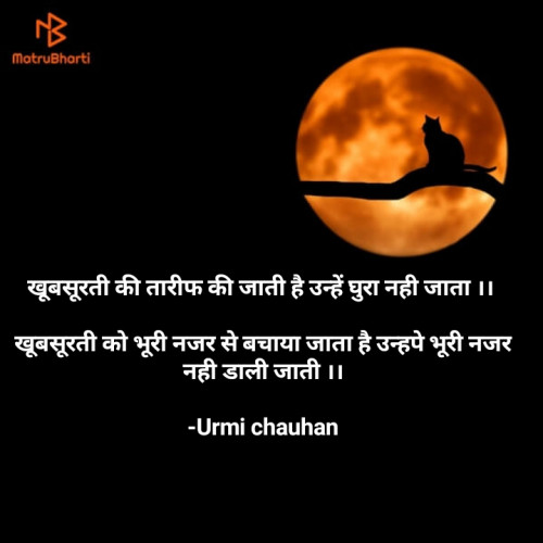 Post by Urmi chauhan on 20-Oct-2020 09:16am