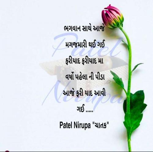 Post by Artist Patel Nirupa on 26-Oct-2020 10:09pm