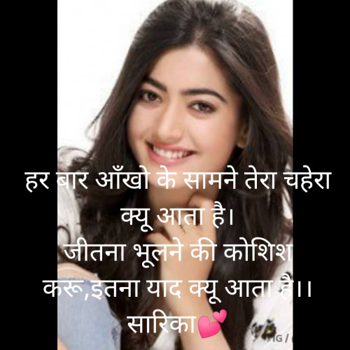 Post by Sarika on 27-Oct-2020 09:31am