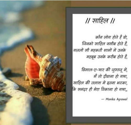 Post by Monika Agrawal on 28-Oct-2020 10:34am