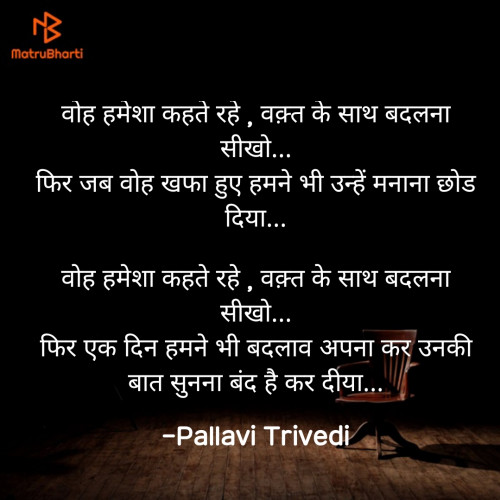 Post by Pallavi Trivedi on 28-Oct-2020 11:50pm
