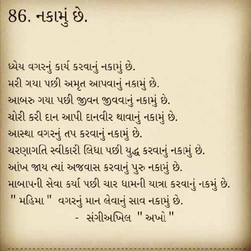 Post by sangeeakhil on 29-Oct-2020 01:39pm