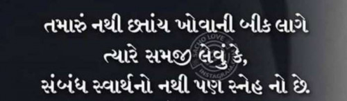 Post by Siddarth on 29-Oct-2020 06:41pm