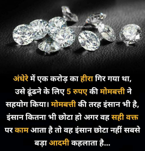 Post by Jassi Albert on 29-Oct-2020 06:51pm