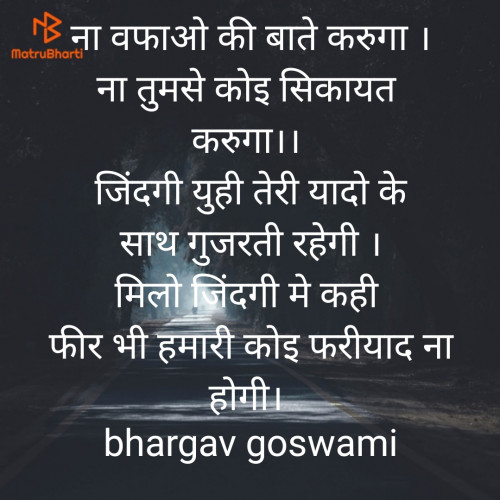 Post by Bhargav Goswami on 29-Oct-2020 11:07pm