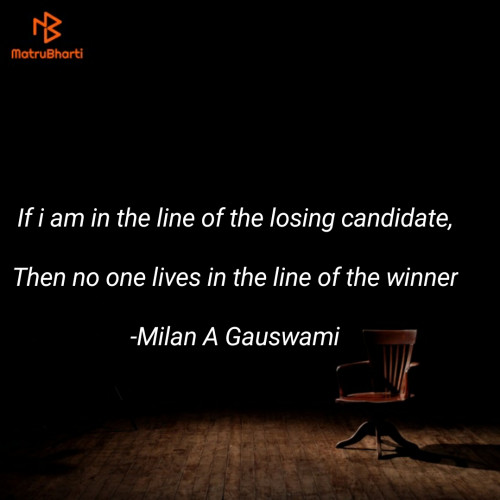 Post by Milan A Gauswami on 29-Oct-2020 11:50pm