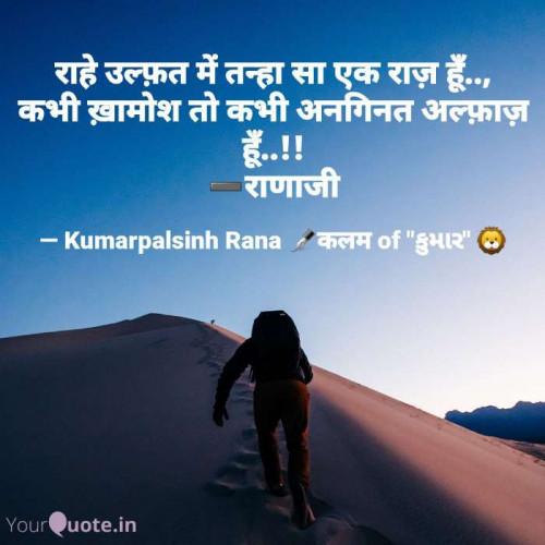 Post by KUMARPALSINH RANA on 30-Oct-2020 03:08am