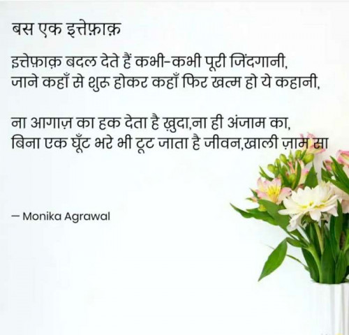 Post by Monika Agrawal on 30-Oct-2020 11:22am