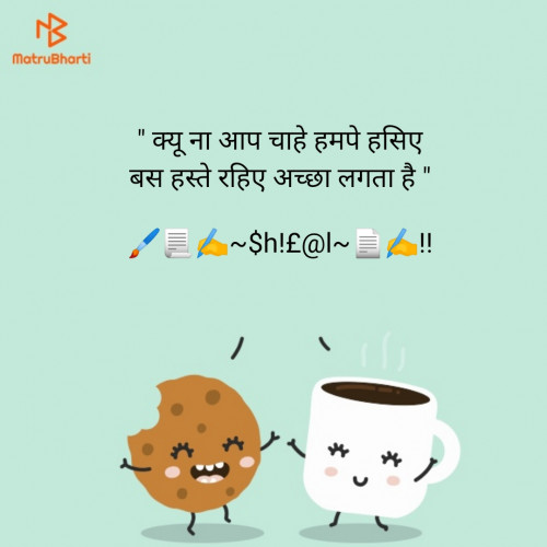 Post by Shital on 30-Oct-2020 02:05pm