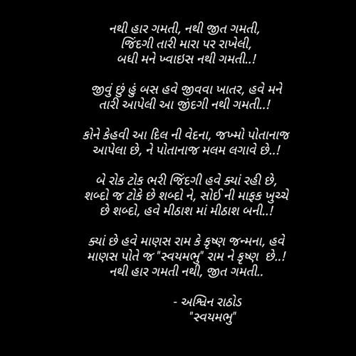Post by Ashwin Rathod on 30-Oct-2020 05:13pm