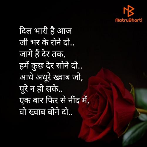 Post by Sarita Sharma on 30-Oct-2020 06:11pm
