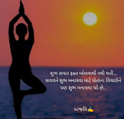 Post by Patel Anjali on 31-Oct-2020 04:48pm
