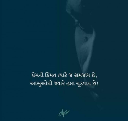 Post by Aarti on 31-Oct-2020 09:08pm