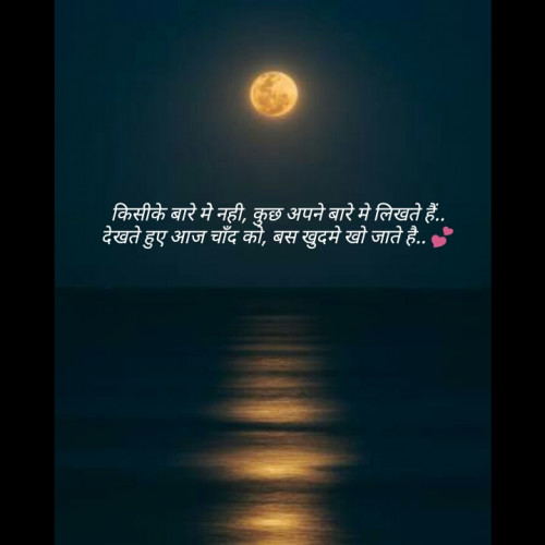 Post by Nishu on 31-Oct-2020 10:51pm