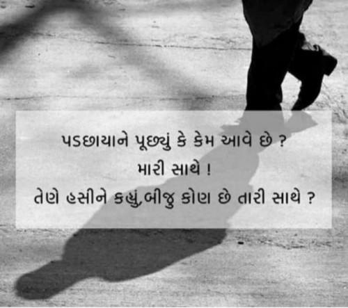 Post by Harsh Pateliya on 01-Nov-2020 07:45am